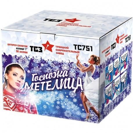 "ТС751 Батарея салютов Госпожа Метелица (1,0""х 36)"
