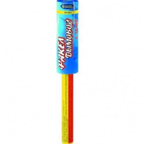 Р1751  Факел дымовой с чекой синий