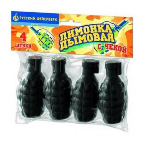 Р1710 Петарда Лимонка дымовая с чекой