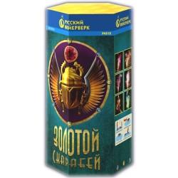 Р4512 Фонтан Золотой скарабей