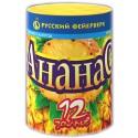 "Р7010 Батарея салютов Ананас (0,6""х12)"