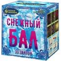 """Р7319 Батарея салютов Снежный бал (0,8""""х30)"""