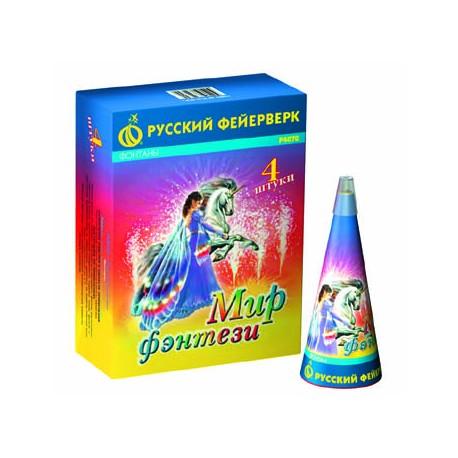 "P4070 Фонтан Мир фэнтези 8"""