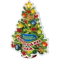 Р4150 Фонтан Новогодняя елка
