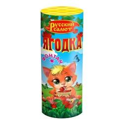 РК4060 Фонтан Ягодка