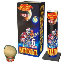 """РК6010 Фестивальные шары Катапульта (1,75""""х6)"""