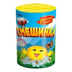 """РК6070 Фонтан-салют Смешинка (0,8""""х10)"""