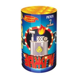 "РК7078 Батарея салютов ЗА-ЖГИ (0,8""х7)"