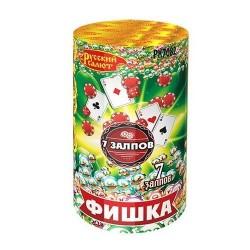 "РК7082 Батарея салютов Фишка (0,8""х7)"