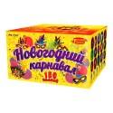 """РК7187 Батарея салютов Новогодний карнавал (0,8""""х150)"""