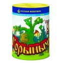 "Р6740 Фонтан-салют Горыныч (0,8""х9)"
