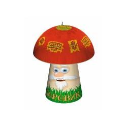 РС459 Фонтан Боровик (фонтан в форме гриба)