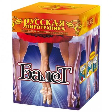 """РС470 Фонтан-салют Балет (0,8""""х9)"""