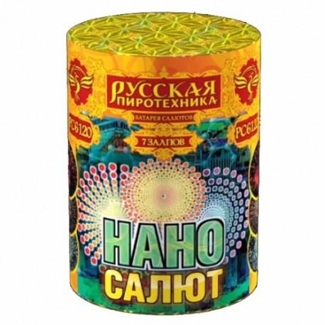 """РС6120 Батарея салютов Нано-салют (0,7""""х7)"""