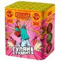 """РС6370 Батарея салютов Гуляй, студент! (0,8""""х19)"""