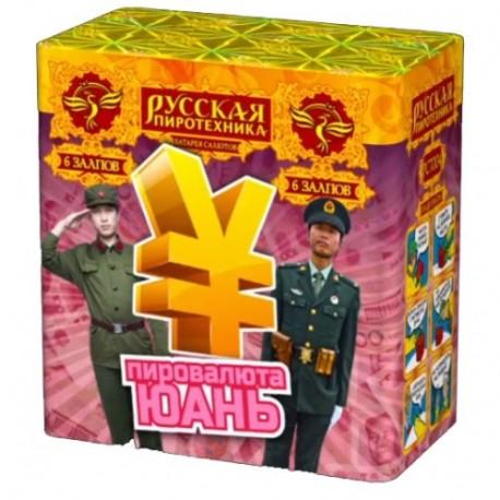 """РС7004 Батарея салютов Пировалюта """"Юань"""" (1,0""""х6)"""