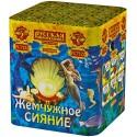 """РС7122 Батарея салютов Жемчужное сияние (1,0""""х25)"""