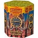 "РС8070 Батарея салютов Кремлевские куранты (1,2""х19)"