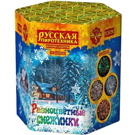 """РС8090 Батарея салютов Разноцветные снежинки (1,2""""х19)"""