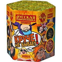 "РС8110 Батарея салютов Круче не бывает! (1,2""х19)"