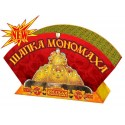 РС479 Фонтан Шапка Мономаха