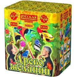 """РС8210 Батарея салютов Древо желаний (1,25""""х25)"""