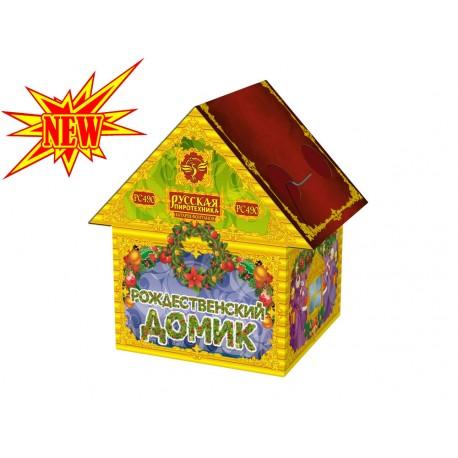 РС490 Фонтан Рождественский домик (форс до 7м)