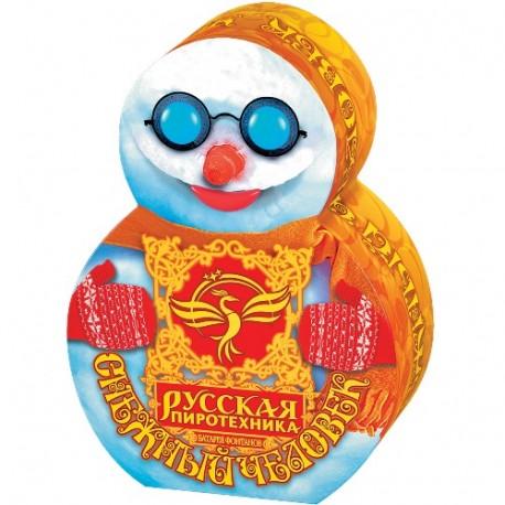 РС4350 Фонтан Снежный человек