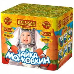 "РС6134 Батарея салютов Зайка морковкин (0,7""х8)"