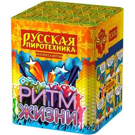 "РС6310 Батарея салютов Ритм жизни (0,8""х16)"