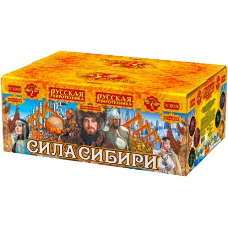 """РС8906 Батарея салютов Сила Сибири (1,25""""х150)"""