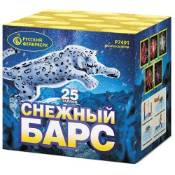 "Р7491 Батарея салютов Снежный барс (1,0""x25)"