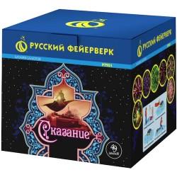 "P7951 Батарея салютов Сказание (1,25"" х 49)"