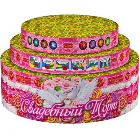 """РС9040 Батарея салютов Свадебный торт (0,8"""" 1,0"""" 1,2''x66)"""