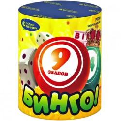 "P7045 Батарея салютов Бинго! (0,8""x 9)"