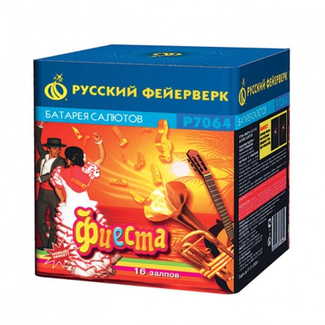 """P7064 Батарея салютов Фиеста (0,8""""x 16)"""