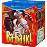 "P7230 Батарея салютов Ва-банк! (0,8""x 19)"