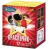 "Р7182 Батарея салютов Красавчик (0,8""х12)"