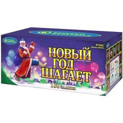 """P7362 Батарея салютов Новый Год шагает (0,8""""x 150)"""