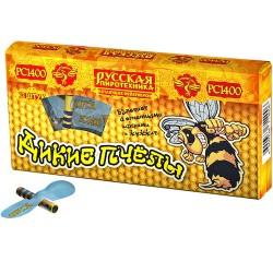 РС1400 Летающая вертушка Дикие пчелы