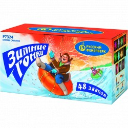 "P7324 Батарея салютов Зимние гонки (0,8""х 48)"