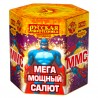 "РС9620 Батарея салютов ММС: Мега Мощный Салют (2,0""х19)"