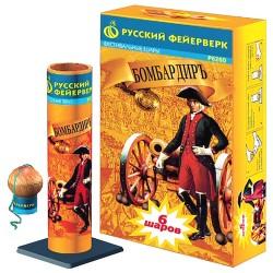 P6260 Фестивальные шары БомбардирЪ