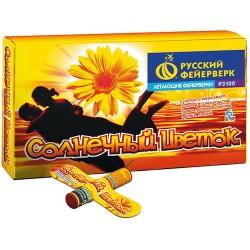 P3100 Вращающиеся фейерверки Солнечный цветок