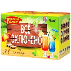 """РК8048 Батарея салютов Все включено (0,8"""" 1,0"""" 1,25""""х38)"""