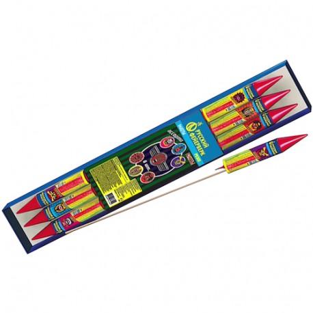 P2300 Ракеты Ассорти