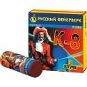 Р1082 Петарда К-8 / Корсар-8