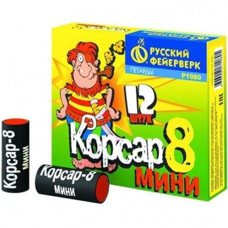 P1080 Петарда Корсар 8 мини
