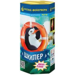 """Р6710 Фонтан-салют Шкипер (0,8""""x7)"""
