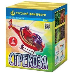 "Р7067 Батарея салютов Стрекоза (0,8""x16)"